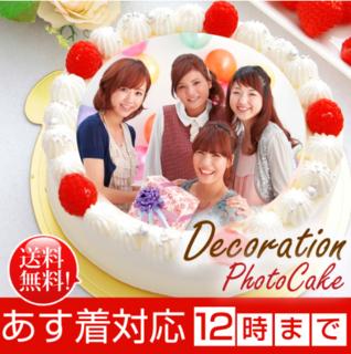 写真ケーキ (2).png